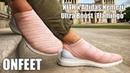 KITH x Adidas Nemeziz 17 1 Ultra Boost Flamingo AC7508 Onfeet Review