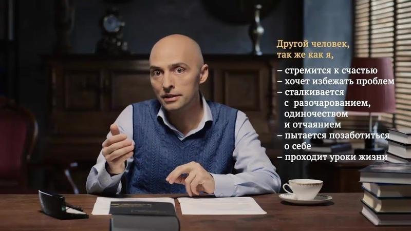 Олег Сунцов Как стать лёгким человеком