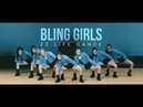 여중생들의 끝장 칼군무 TEEN's PERFECT POWERFUL DANCE 블링걸스 BLING GIRLS Filmed by lEtudel