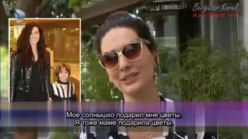 Репортаж с Бергюзар Корель - 20/05/2018