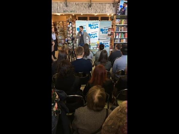 Дом книги Молодая гвардия, презентация книги Троица, А.В. Курпатов, 15.06.2018