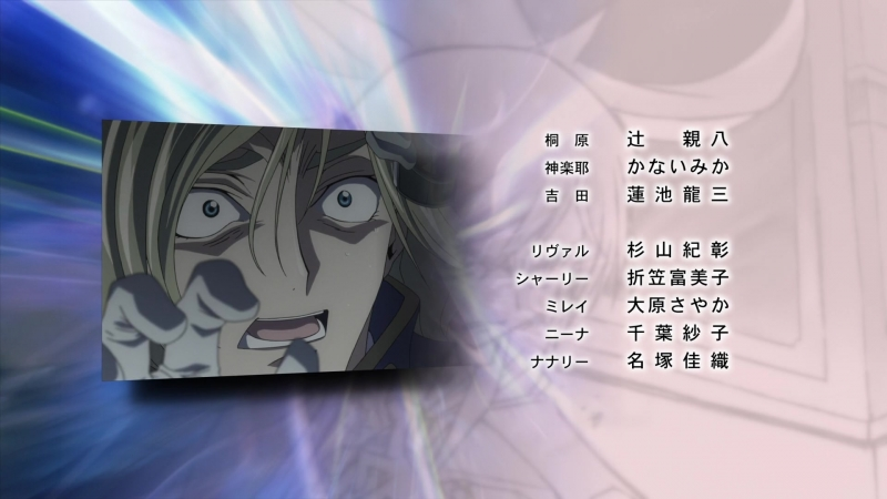 Code Geass ED Stage 23 [NC ver. / BD]