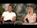 Интервью для «Hatch» в рамках промоушена фильма «Тарзан. Легенда» | 26.06.16