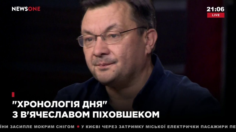 Пиховшек Порошенко хочет закрепить энергетическую зависимость Украины от Вашингтона 22.10.18