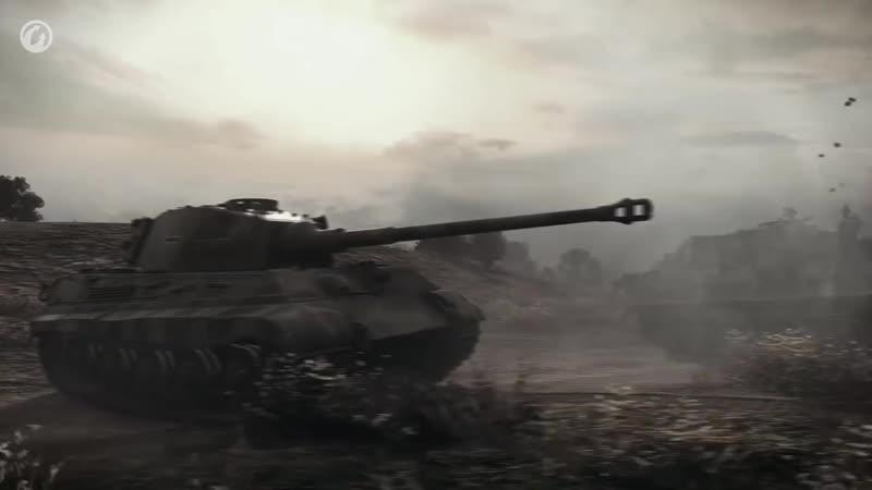 Сандомирский плацдарм. Истребители Тигров. Вторая серия