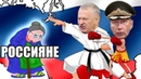 Культ физической силы Почему в России ИЗБИЕНИЕ ЛЮДЕЙ это норма Гражданская оборона