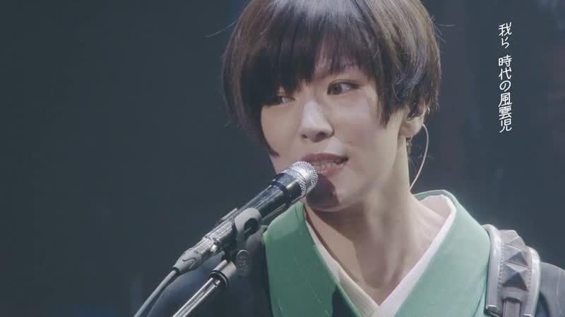 Shiina Ringo (椎名林檎) - Shina Ringo to Kyatsura no Iru Shinku Chitai ~椎名林檎と彼奴等の居る真空地帯~ (2018.10.20)