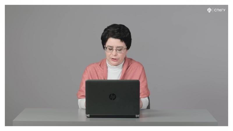 9.1СанктПетербуг как промышленно-торговый центр России
