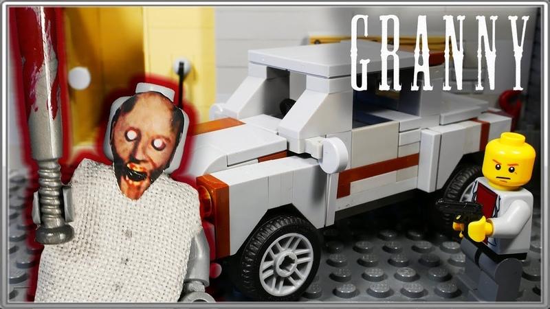 LEGO Мультфильм Granny 2 Конец истории Horror game Granny 2 LEGO Stop Motion