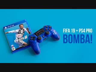 Am jucat FIFA 19 pe PS4 PRO: BOMBA! (Review în Română)