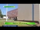 Кадетов эвакуировали. ИК Город 11.05.2018
