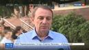 Новости на Россия 24 • Власти Сочи отменили комендантский час на пляжах