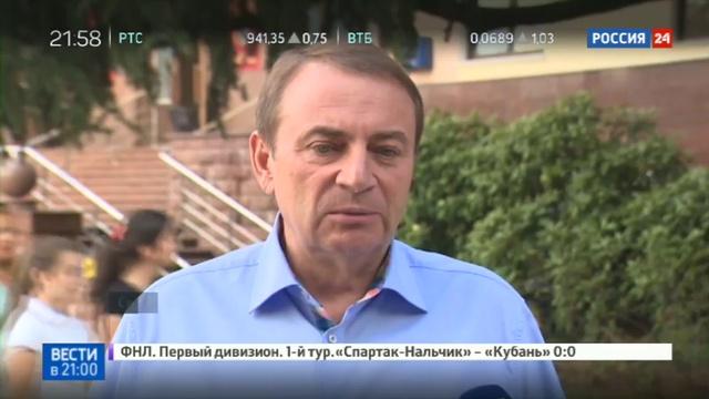 Новости на Россия 24 Власти Сочи отменили комендантский час на пляжах