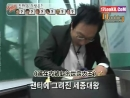 【无限挑战中文论坛】E110_080621_拿著錢箱跑吧(上)