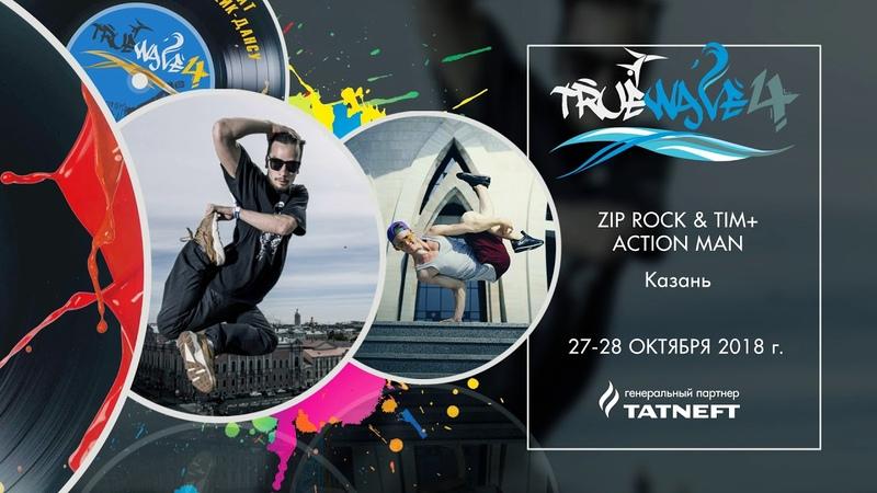 True Wave 4 Zip Rock Tim Action Man