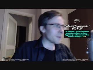 [Топ Стрим] Itpedia - Бесплатный Стрим (21/11/18)