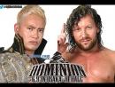 NJPW Dominion 6.9 In Osaka-Jo Hall (2018.06.09)