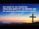 Was genau ist das Verhältnis zwischen gerettet zu werden und ins himmlische Königreich einzutreten
