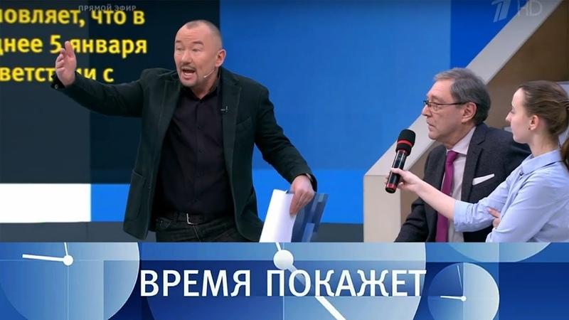 На выходе из ДРМСД Время покажет Выпуск от 18 12 2018
