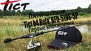 Пятичастник Tict b4 Befo' BFO 510S 5P Первые впечатления