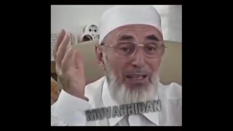 Во имя Аллаха Милостивого Милосердного. О, Аллах сделай это напоминание непрерывной милостыней для моих родителей, для меня и вс