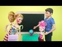 ОПОЗОРИЛАСЬ ПЕРЕД МАЛЬЧИКОМ Мультик Барби Школа Куклы Игрушки для девочек