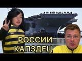 Бешеная пчеломатка Соколовская пообещала авианосец в Азовское море и НАТОвские части под Мариуполь