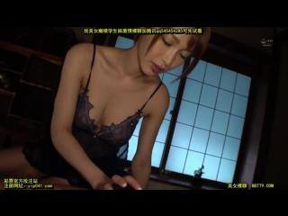 Kimijima mio aka hitomi yura, kyoumoto kaede l sm creampie restraint solowork big tits training deep throating jav porn