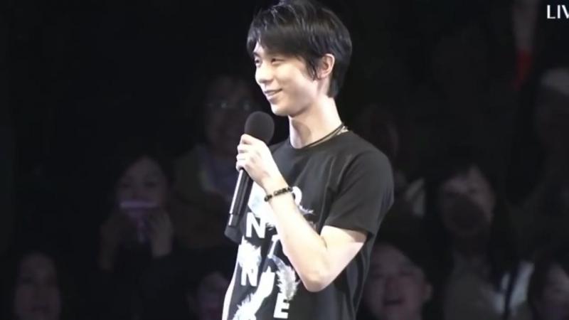 Yuzuru Hanyu Smile collection~Ciontu~