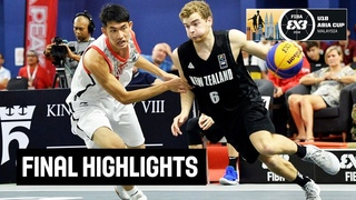 China v New Zealand - FINAL Highlights - FIBA 3x3 U18 Asia Cup 2018