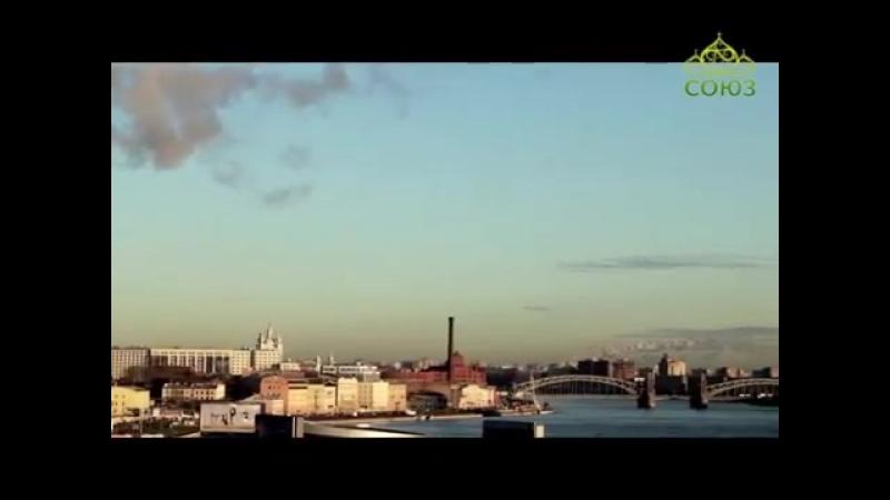 Александро-Невская лавра. 300 лет. История и современность