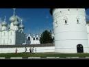 Ростовский Кремль 17 07 18
