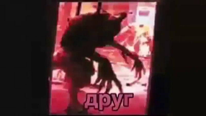 Apyr(друг) meme