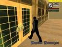 GTA San Andreas Эпизод 41 Операция Ключ-карта с ограблением казино Калигула
