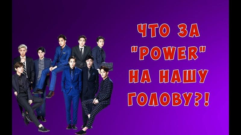 ИНЦИДЕНТ на концерте EXO | ОБЗОР | K-pop Новости