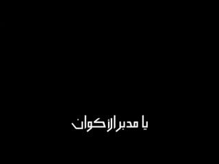 ا رحمن | محمد المقيط | Mohammed AL Muqit