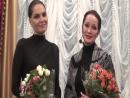 Ольга Кабо и Нина Шацкая поздравляют Ульяновский симфонический с наступающим юбилеем!