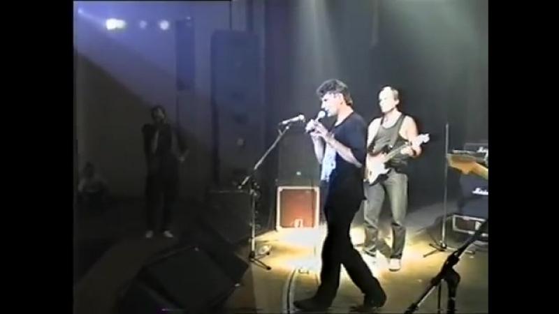 Сектор Газа Концерт в Москве ДК им Горбунова 05 07 1996
