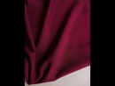 Костюмная ткань цвета Марсала