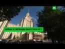 Тайны и легенды высотки МГУ