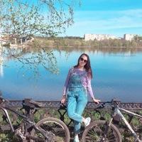 Алина Науменко фото