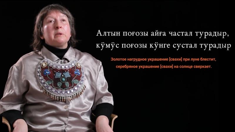 Хакасский язык Анна Дыбо