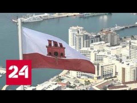 Скала преткновения Гибралтар по прежнему злит испанцев Россия 24