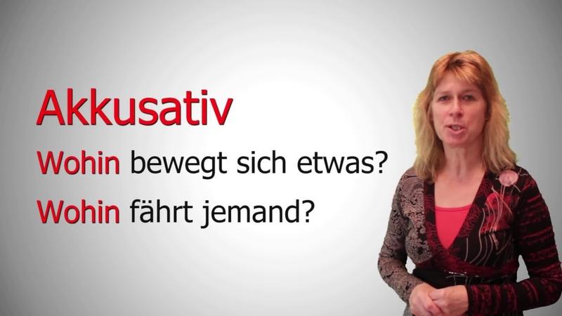 Deutsch lernen 4 - Dativ Akkusativ (Fragewörter Wo vs. Wohin)