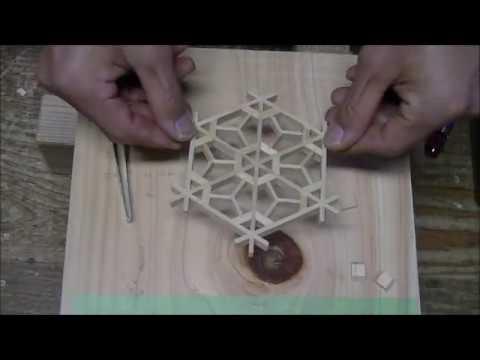 組子細工で色々な模様を作ってみた 其の4 Japanese craftsmanship Kumiko no.7