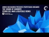 Armin van Buuren presents Perpetuous Dreamer - The Sound of Goodbye (Pedro Del Mar &amp Beatsole Remix)