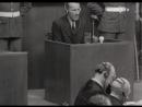 Нюрнбргский эпилог Суд над фашистскими преступниками в Нюрнберге Германия Немецкий взгляд фильм 480 X 672