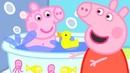 Peppa Pig English Episodes | Baby Alexander's Bath Time! | PeppaPig