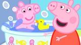 Peppa Pig English Episodes Baby Alexander's Bath Time! #PeppaPig
