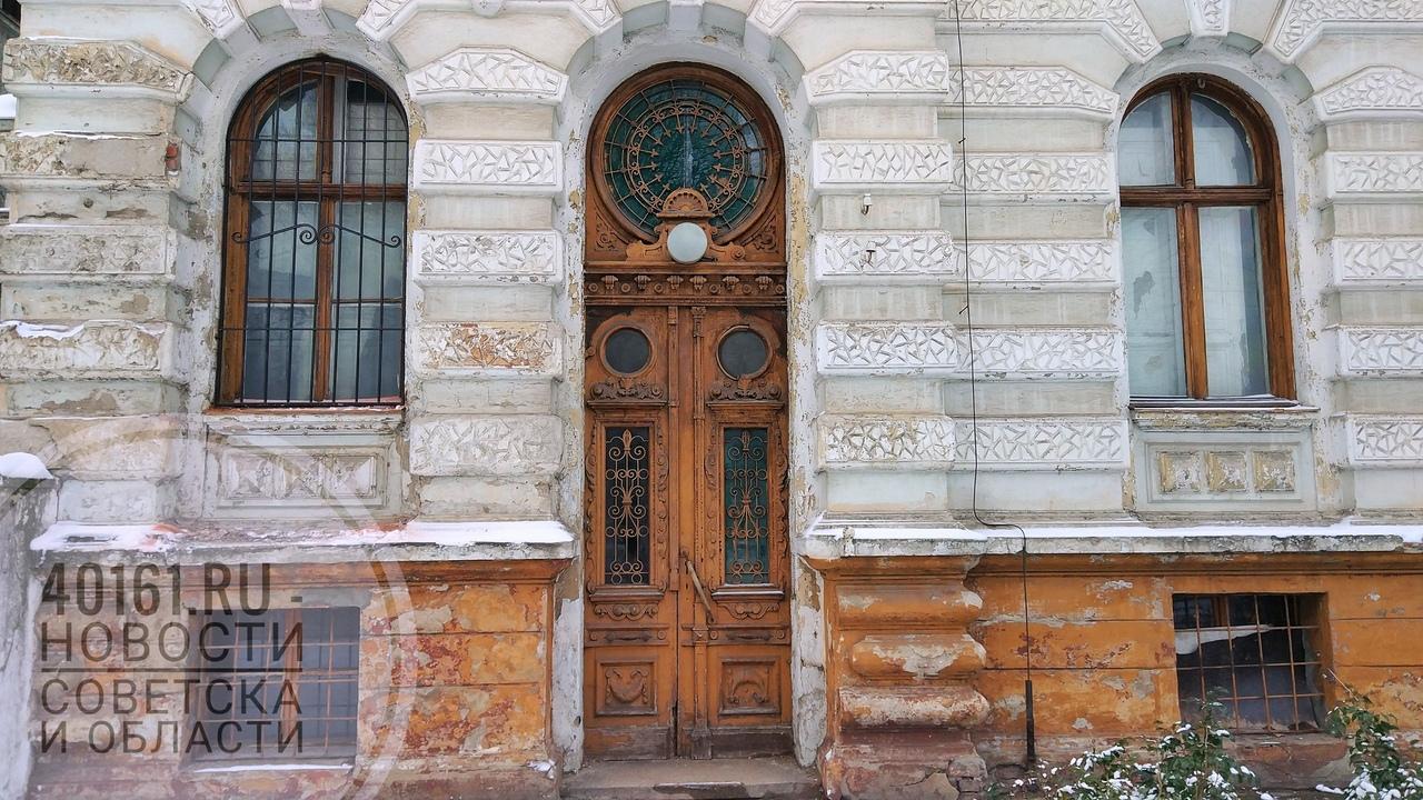 Здание бывшего детдома в Советске всё же приведут в порядок?!